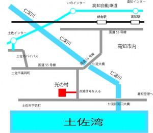 光の村略図